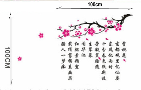 Peach Blossom + Chinese Poem - Click Image to Close